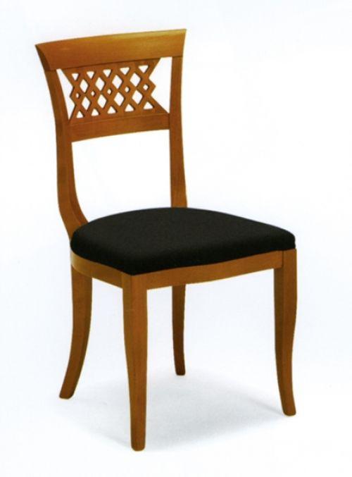 καθισμα 2120