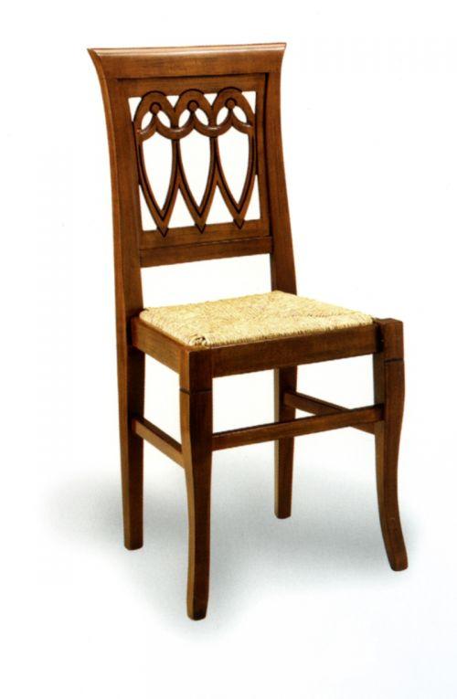 καθισμα 2809